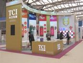 豫辉美容博览会TCI展位案例