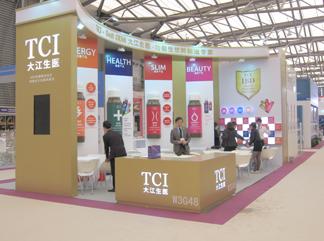 美容博览会TCI展位成功案例