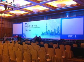 上海国际会议中心PMI大会案例