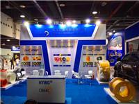 中国国际轮胎展宏源车轮展台搭建成功案例